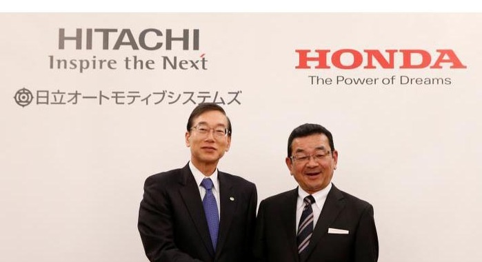 Honda Joins Hands with Hitachi for JV to Manufacture Electric Motors