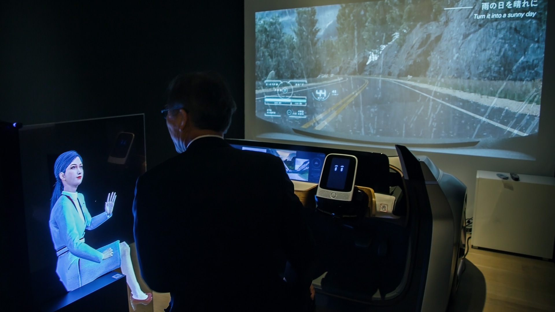 Mori Art Museum Highlights I2V Technology from Nissan