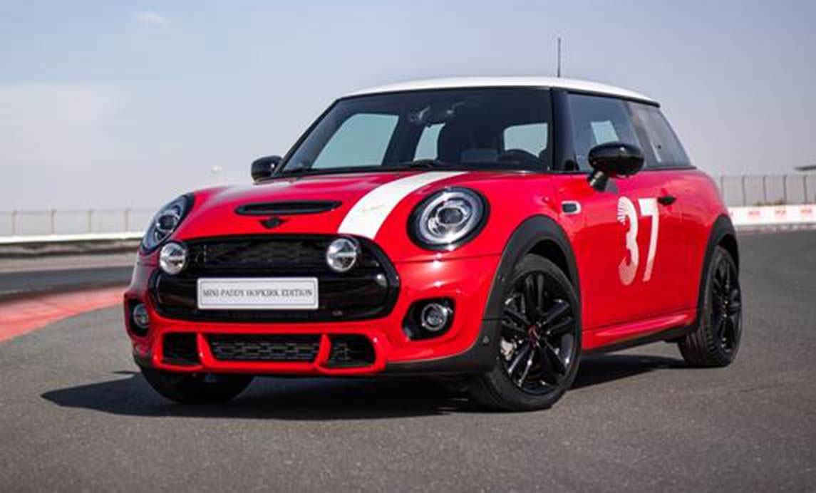 AGMC welcomes the limited-edition MINI Paddy Hopkirk to its showrooms