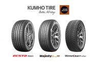 Kumho Tire Wins Good Design Award