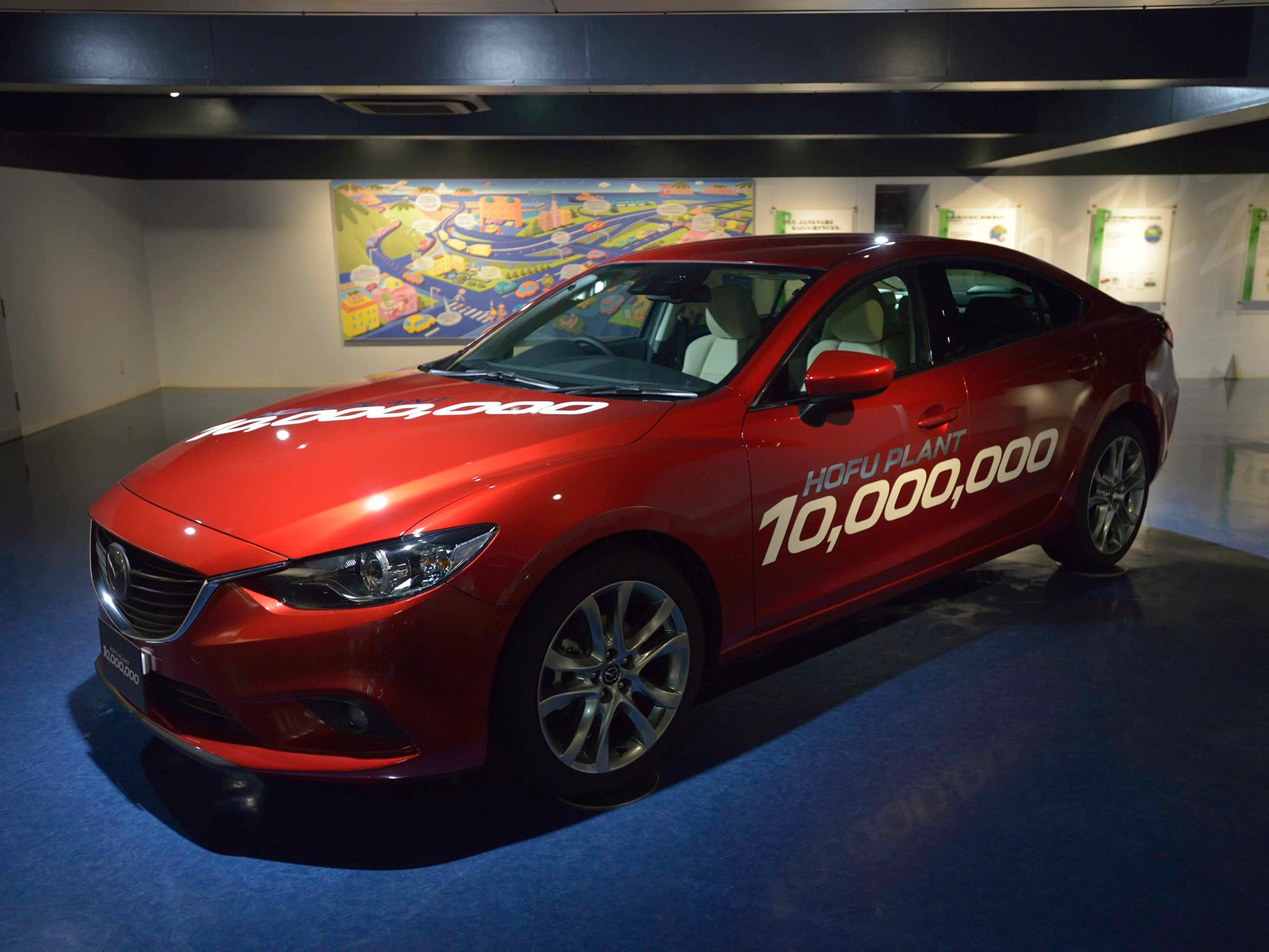 Mazda to Support Research on Microalgae Biofuel