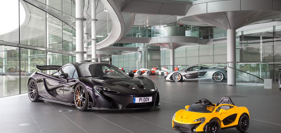 New McLaren Supercar Available for Surprising Price of Less Than 500 Dollars