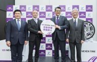 Nexen Tire Sets Up Sales JV in Japan