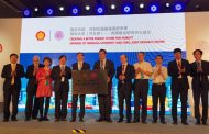 Shell Sets up Joint Research Center with Tsinghua University