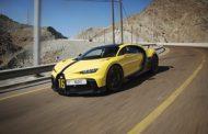 Bugatti Chiron Pur Sport – Driving in the Hajar Mountains