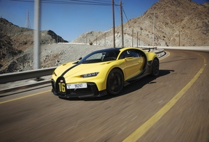 Bugatti Chiron Pur Sport – Driving in the Hajar Mountains