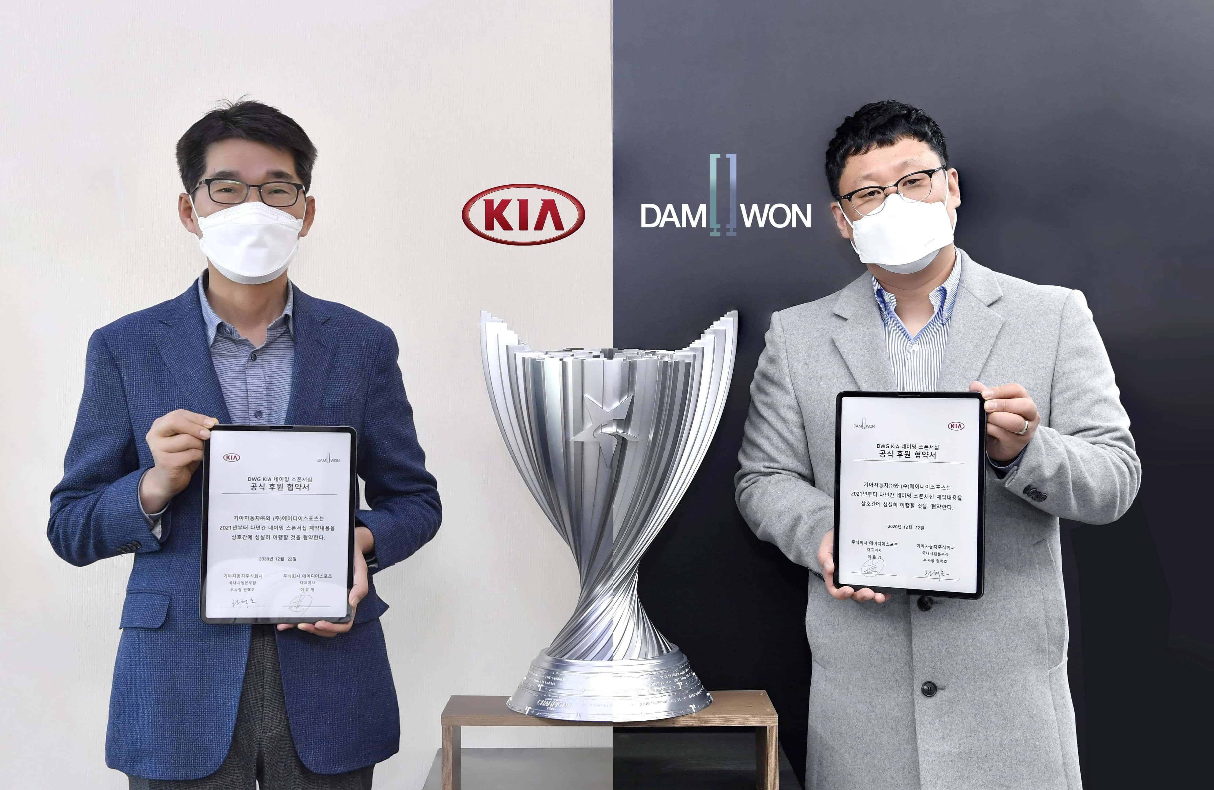 KIA SPONSORS 2020 LEAGUE OF LEGENDS WORLD CHAMPIONS DAMWON GAMING