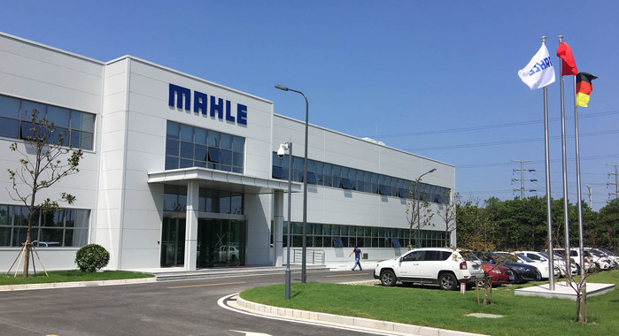 Mahle Opens New Compressor Plant in China